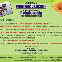 Nambison's PHARMACOKINSHIP                a Detalled Study of RELATIONSHIP of Homoeopathic Remedies